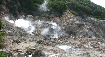 Sulphur Spring Volcano